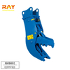 Construction demolition machine mechanical, excavator pulverizer, concrete crusher