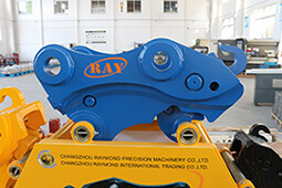 Rayattachments excavator hydraulic quick hitch(the video on the factory).JPG